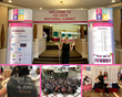 United Breast Cancer Foundation Attends The 2018 Young Survivor Coalition's National Summit