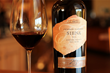 Ferrari-Carano Siena Red Blend Turns 25 With Special Anniversary Release