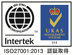 H&R Group Certified Under ISO 27001:2013