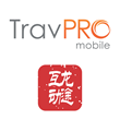 Dragon Trail Partners with TravPRO to Create Innovative Global B2B Training Solutions