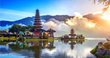 Goway Pairs a Luxury Island Escape and an Exciting Asia City Break with Latest Offer