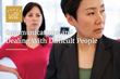 Avitus Group and Aurora Chamber of Commerce Partner to Offer 'Dealing with Difficult People' Training to Colorado Business Community