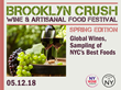 New York Wine Events Returns to Industry City with the Brooklyn Crush Wine & Artisanal Food Festival on Saturday, May 12