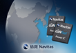 Navitas Semiconductor Expands Investment in China Market