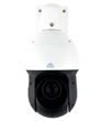 Montavue Reveals Their New 4MP 2K Hi-Resolution IP PTZ Cameras