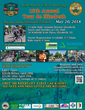 15th Annual Tour de Elizabeth Seeks Riders of All Skill Levels