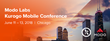 6th Annual Kurogo Mobile Conference Celebrates Higher Ed's Digital Transformation