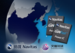 Navitas Announces GaNFast Asian Distribution Partnership with WT Microelectronics