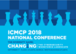 "ICMCP National Conference Set to Host ""The ICMCP Voice"""