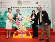 PolyU to Apply Smart Sensing Technology in Urban Tree Management