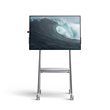 Elegant Surface Hub 2 Elevates Collaboration
