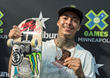 Monster Energy, the Official Energy Drink Sponsor of X Games Minneapolis 2018, is Ready to Rock the Twin Cities with its Team of World-Class Competing Athletes