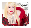 Featured on The Jazz Network Worldwide: Vocalist Katherine 'Kool Kat' Farnham with Her New Single 'People, A Tribute to Barbra Streisand' Featuring Mindi Abair