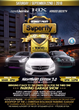 High-level (9 floor) World-class Exotic Car Show Returns to Elizabeth, NJ