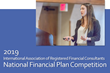 Universities On Board for IARFC National Financial Plan Competition