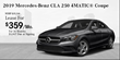 Mercedes-Benz of Shreveport Announces A New Line-Up Of 2019 Model Sale Specials
