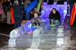 Franklin County Visitors Bureau Invites All To 17th Annual IceFest in Downtown Chambersburg