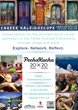 Sierra College Students Present Career Kaleidoscope on December 7th in a PechaKucha Format