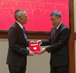 Bernhard Isler Named Honorary Professor at Zhijiang College
