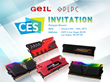 GeIL to Showcase Latest Memory Products at PLPC Meeting Suite During CES 2019