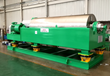GN Separation & Conveying Equipment Company released new website