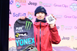 Monster Energy's Yuto Totsuka Takes Silver in Men's Snowboard SuperPipe at X Games Aspen 2019