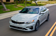 Last Call for Gardendale Car Dealership Leasing Event of Select Optima Models