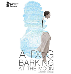 "Movie poster of ""A Dog Barking at the Moon"" by NYFA Alumni Zi Xiang and José Val Bal heads to Berlin Film Festival (Berlinale)"