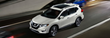 Virginia Nissan Dealer Informs Crossover SUV Shoppers With Model Review and Research Page of New 2019 Nissan Rogue