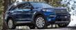 Eckenrod Ford Gins up Excitement for the 2020 Explorer, 2019 F-150