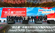 US China Innovation Investment Summit Tech Stars Soar