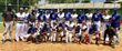 Nike Baseball Camps Set to Send Teams to the Dominican Republic and the Netherlands