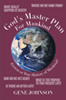 "Gene Johnson's Newly Released ""God's Master Plan For Mankind: Fiction or True History of Mankind?"" is an Insightful Account of Discovering One's Ultimate Purpose in Life"