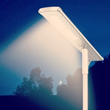 Deelat Industrial Launches Line of Solar Street Lights