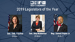 Security Industry Association Announces 2019 Legislator of the Year Award Winners