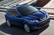 Boucher Nissan of Greenfield Offers Great Deals for the 2019 Nissan Rogue Sport