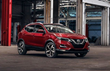 The Refreshed 2020 Nissan Rogue Sport Will Arrive at Boucher Nissan of Greenfield in Fall 2019