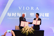Viora LTD is Proud to Announce an Exclusive Long Term Contract with its Partner in China