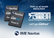 Navitas' GaNFast™ Leads USB PD & Type-C Technology China Summit