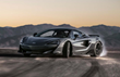Exotic Car Shoppers Can Now Get the 2020 McLaren 600LT at McLaren Chicago
