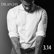 Dilan Jay Makes 3.14 A Singing Album Off The Heels Of A Successful Rap Career