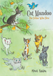 "Alexis Kasden's new book ""Cat Mandoo: The Feline Who Flew"" is an endearing tale of a cat's determination to realize his dream of flying."