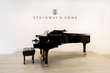 New Steinway Showroom Opens in Fort Worth By Sundance Square, Bass Performance Hall