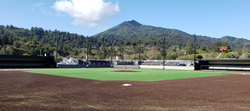The new Nike Thanksgiving baseball camp will be held at the College of Marin in Kentfield, California