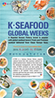 "K-Fish introduces premium seafood from Korea with ""K-SEAFOOD GLOBAL WEEKS"""