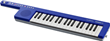 Yamaha Sonogenic SHS-300 Keytar Lets Everyone Jam Regardless of Musical Knowledge