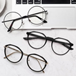 The 5 Best Places to Buy Glasses Online and What You Need to Know By Phillips Research