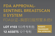 Breast Cancer Detection Technology Available for Sale on the Ocean Tomo Bid-Ask™ Market