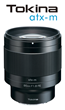 Kenko Tokina announces release of the NEW atx-m 85mm f/1.8 FE