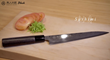Foodies Sharpen their Cooking Skills with Handcrafted Enjin No Takumi Kitchen Knives from Japan -- Surpassing Four-Times the Initial Campaign Goal on Kickstarter